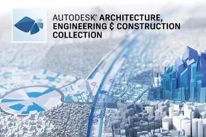 回顾2018欧特克工程建设行业的高光时刻