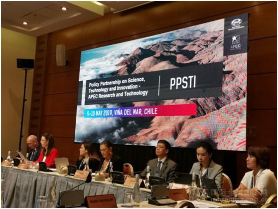 亚太经合组织(APEC)2019年第二次高官会智利开幕中国主提LEGITT