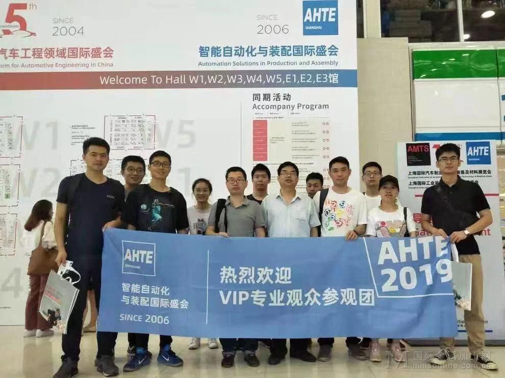 AHTE 2019 VIP专业观众参观团.jpg