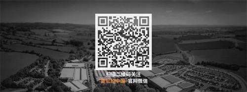雷尼绍最新二维码.jpg
