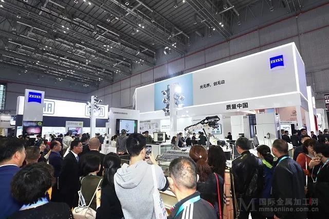 蔡司三坐标参加进口博览会