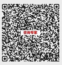 微信图片_20200826171134.jpg