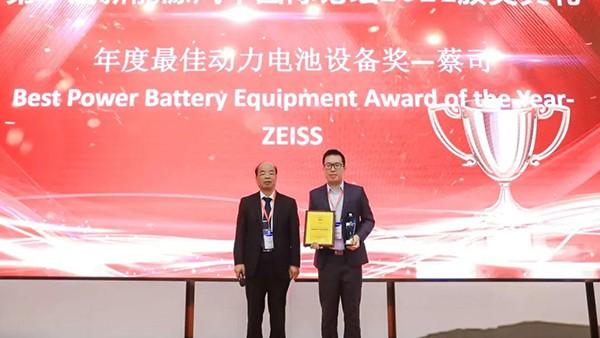 蔡司动力电池检测方案