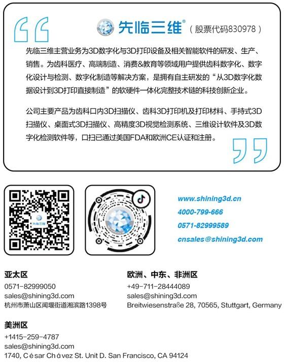 微信图片_20210616132410.jpg