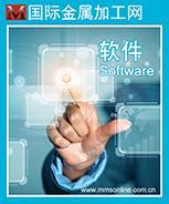 2014年第四十七期——软件(总第366期)