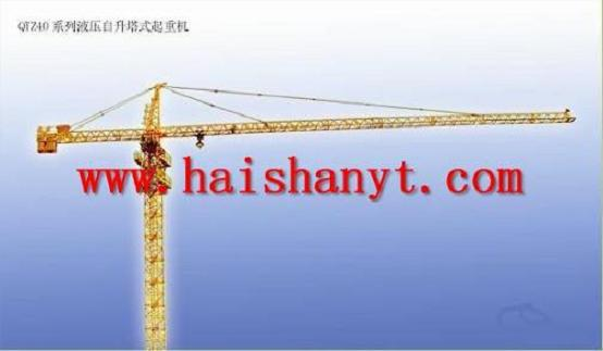 塔吊 产品类别       :工程与建筑机械 供 应 商       :烟台海山建筑
