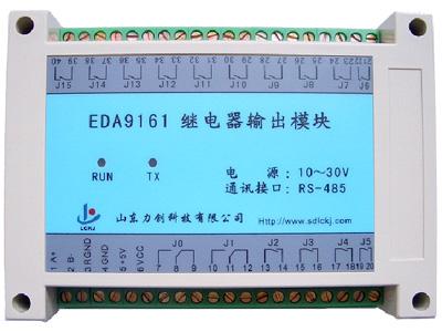 eda9161继电器输出模块