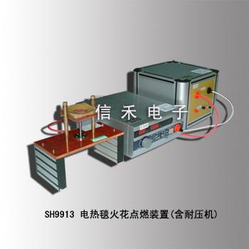 th-8203s伺服电脑式桌上型拉力试验机 高低温试验箱 sh9913 电热毯
