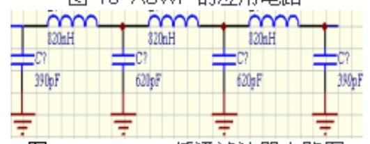 10.7mhz低通滤波器电路图