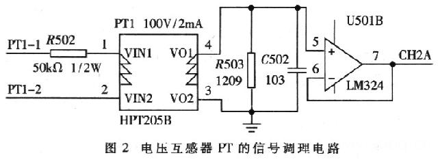 a/d转换器maxl25的工作电压为5v,不能直接接口,需要引入电平转换电路